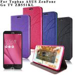 Topbao ASUS ZenFone Go TV ZB551KL 典藏星光隱扣側翻皮套(邂逅紫)