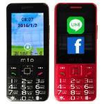 MTO M139 line 直立觸控螢幕功能性手機(紅)