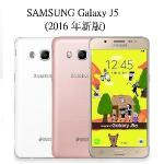 SAMSUNG Galaxy J5 (2016年新版) J510 5.2吋 智慧型手機(金色)