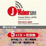 J Walker SIM 5+1�ѦY�칡�饻�W���d-Mirco