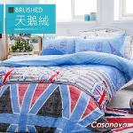 Casanova《英倫旅行》天鵝絨雙人四件式被套床包組(5尺)