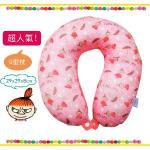 BEDDING MOOMIN 嚕嚕米【亞美頸枕】粉色 可愛U型枕