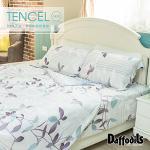 Daffodils《枝葉盛開》100%天絲雙人四件式涼被床包組