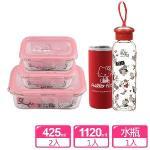 HELLO KITTY 耐熱玻璃保鮮盒4件組(411)