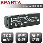 =送相機清潔組= SPARTA Samsung SLB-0637 相機鋰電池