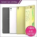 SONY Xperia XA Ultra (F3215) 智慧手機★送螢幕保貼+軟背殼(萊姆金)