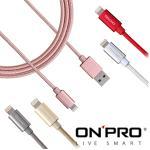 ONPRO UC-MFIM 金屬質感 Lightning USB充電傳輸線【1M】(可樂紅)