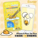 �J���� iPhone 6 Plus / 6s Plus 5.5�T �mø�����B�J�����K-�i�v�v(��)