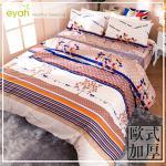 【eyah宜雅】台灣製歐風加厚款頂級柔絲絨-雙人被套-歐風鄉村
