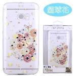 【施華洛世奇】HTC 10 / M10 花系列彩鑽保護軟套(繡球花)