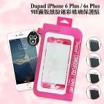 Dapad iPhone 6 Plus / 6s Plus 9H滿版繽紛迷彩玻璃保護貼(曜石黑)