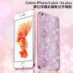 Colors iPhone 6 plus / 6s plus 夢幻浮雕彩繪軟式手機殼-春意繁花