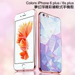 Colors iPhone 6 plus / 6s plus 夢幻浮雕彩繪軟式手機殼-夢幻冰晶
