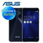 ASUS ZenFone 3 ZE520KL(3G/32G)藍寶黑★買就送觸控筆、USB快充充電線