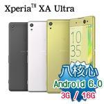 Sony Xperia XA Ultra 八核心6吋智慧機(3G/16G版)※送保護套※(黑)
