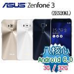 ASUS ZenFone 3 (ZE520KL ) 5.2吋4G LTE雙卡機(3G/32G版)(月光白)