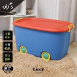 【obis】收納達人-Lucy露西汽車造型玩具收納箱(兩色可選)(藍色)
