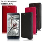 X mart ASUS ZenFone 3 5.5吋渴望完美真皮磁吸皮套(鍾愛紅)