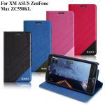 X_mart ASUS ZenFone Max ZC550KL 完美拼色磁扣皮套(藍)