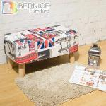 Bernice-英倫風長方型沙發椅凳/腳椅/穿鞋椅