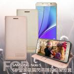 CB �T�P Galaxy Note5 �Ӯa���{�G�����߬[�֮M(�Ӯa��)