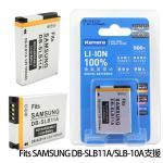 Kamera 通過BSMI認證 SAMSUNG SLB-10A高容量相機鋰電池