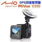 Mio MiVue C330測速GPS雙預警行車記錄器