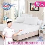 【ENNE】看護級100%防水透氣雙人床包式保潔墊-兩色任選2入(B0604-M*2)(白色-雙人)