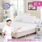 【ENNE】看護級100%防水透氣加大床包式保潔墊-兩色任選3入(B0604-L*3)(白色-加大)