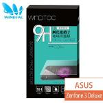 【WINDTAC】ASUS Zenfone 3 (5.7吋) 9H硬度、防刮傷、防指紋玻璃保護貼