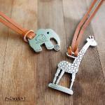 【Desk+1】鑰匙圈吊飾 - 非洲草原雙件組