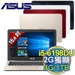 送2禮【ASUS】X556UR 15.6吋 i5-6198DU 雙核2G獨顯(霧面金)