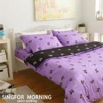 幸福晨光《紫色晚宴》單人100%精梳棉被套(135×195cm)