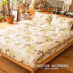 幸福晨光《晨間花露(綠)》單人三件式精梳棉兩用被床包組