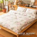 幸福晨光《晨間花露(粉)》單人三件式精梳棉兩用被床包組