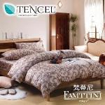 原售2680元↘【梵蒂尼Famttini-古典主義】雙人四件式頂級純正天絲兩用被床包組