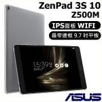 【ASUS】ZenPad 3S 10 (Z500M) 9.7吋 Wi-Fi版 四核平板-灰