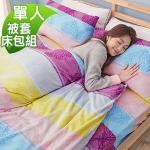Missya《愛麗絲夢境-紫》超暖搖粒絨兩用被床包組-單人三件組