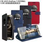 CB ASUS ZenFone 3 5.2吋 浪漫紋路透視皮套(紅)