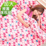 Missya《暖暖愛心》超暖搖粒絨兩用被床包組-加大四件組