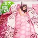 Missya《秋風飄葉-紅》超暖搖粒絨兩用被床包組-加大四件組