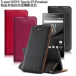 X_mart SONY Xperia Z5 Premium ��~���i���u�ְ��ȥ֮M(�{�N��)