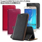 X_mart Samsung Galaxy J7 (2016) 精品水波紋真皮側掀皮套(現代黑)