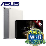 送3禮【ASUS】ZenPad 3s 10 Z500M 9.7吋 六核 平板(極致灰)
