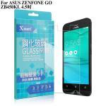 X_mart ASUS ZenFone GO ZB450KL 4.5吋 強化0.26mm耐磨防指紋玻