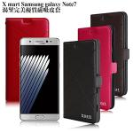 X mart Samsung Galaxy Note 7 渴望完美真皮磁吸皮套(鍾愛紅)