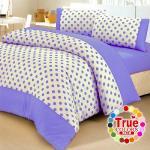 【原色布屋】水玉點點。加大四件式被套床包組/4色可選(粉紫)