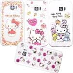 �iHello Kitty�jSamsung Galaxy S7 edge 5.5�T ����mø�z��O�@�n(�氮)