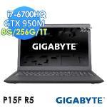 GIGABYTE技嘉 P15FR5 15.6吋 i7-6700HQ WIN10筆電