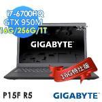 GIGABYTE技嘉 P15FR5 15.6吋 i7-6700HQ WIN10筆電(16G特仕版)